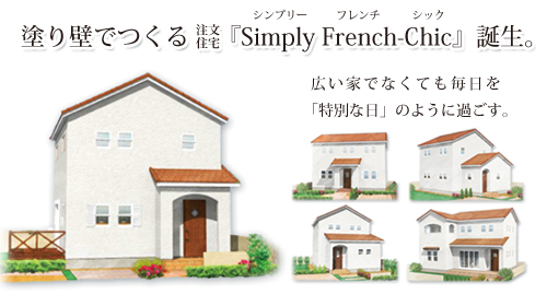 Simply French Chic